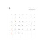 シンプルカレンダー縦型(2018年版)