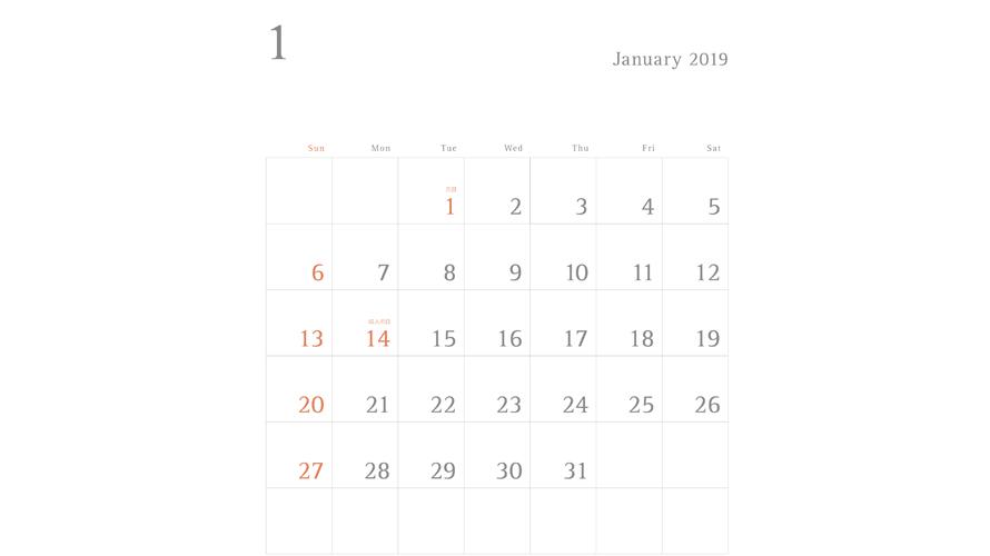 シンプルカレンダー縦型(2019年版)
