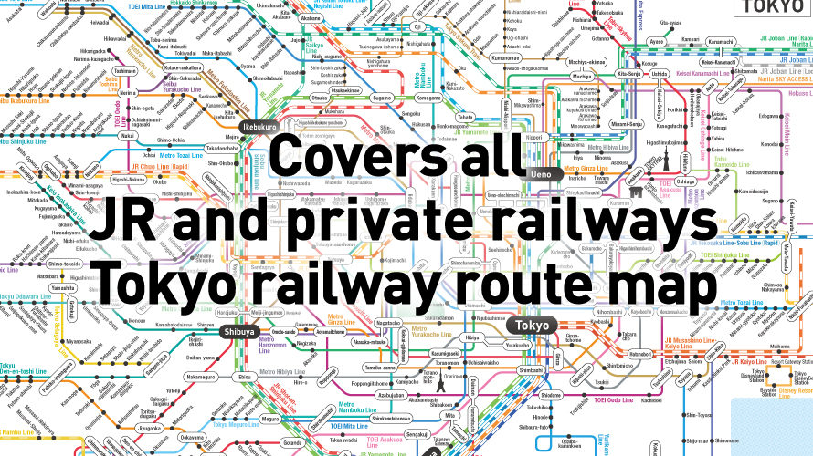 Tokyo railway route map (English version)